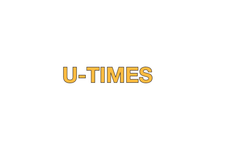 The school newspaper of University City High School